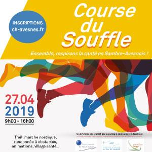 Événement sportif – Samedi 27 avril : Course du Souffle – Ensemble, respirons la santé en Sambre-Avesnois !